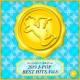 西脇睦宏 2019 J-POP BEST HITS Vol.8(オルゴールミュージック)