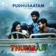 "Anirudh Ravichander Pudhusaatam (From ""Thumbaa"")"