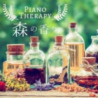Relax α Wave Therapy Tunato