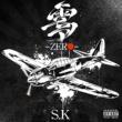 S.K 零 -ZERO-