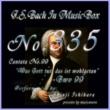 石原眞治 カンタータ 第99番 神なしたもう御業こそ いと善けれ BWV99