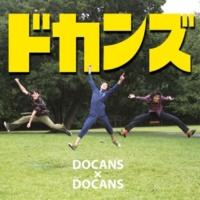 ドカンズ スケジュール帳