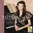 タチアーナ・ペトゥホーヴァ ショパンとロシアの音楽