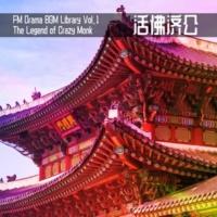 FM STUDIO Houmor1 (DiZi-FullEgg)