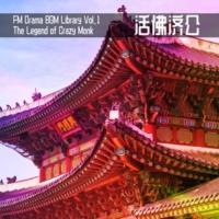 FM STUDIO FM Drama BGM Library Vol.1 The Legend of Crazy Monk