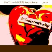 jurial チョコレートは正義 feat.kokone