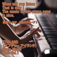 angel piano オレンジ色の空 (Instrumental)