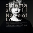 cinema staff Name of Love