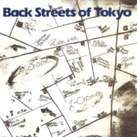 オフコース Back Streets Of Tokyo