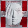 EXILE SHOKICHI 1114