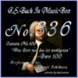 石原眞治 1.第一節 コラール BWV 100(オルゴール)