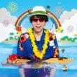 鈴村健一 My Life Summer Life