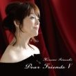 岩崎宏美 Dear Friends V