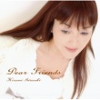 岩崎宏美 Dear Friends