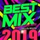 DJ RYUTO BEST MIX 2019 -PARTY TIME HITS- mixed by DJ RYUTO