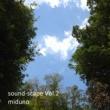 miduno sound-scape Vol.2 (2019 Remaster)