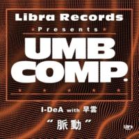 早雲/I-DeA 脈動 (Instrumental)