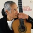 荘村清志 リュート組曲 第1番 ホ短調 BWV996: (Sarabande)