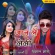 Vishal Sony Aise Na Pyar Chalela