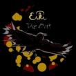 EIKI Die Out