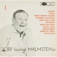 Georg Malmstén Jori laulaa Malmsténia 1