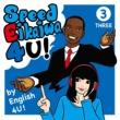 English 4 U! V Social Media ~ソーシャルメディア~