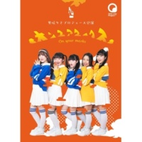 Girls Live Project オンユアマークス(Live Version)