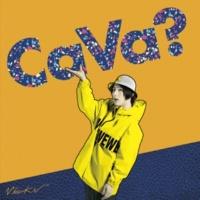 ビッケブランカ Ca Va?