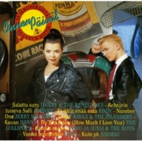 Various Artists Onnenpäivät 2