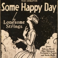 LONESOME STRINGS Some Happy Day ~LIVE PERFORMANCE ARCHIVES VOL.1 (2004~ 2009) ~