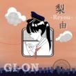 GI-ON 梨由