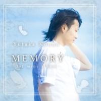 紺野豊 MEMORY