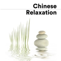 Shades of Blue & Chinese Relaxation and Meditation Chinese Relaxation - Sounds of Relaxation with the World's Best New Age Relaxing Music
