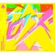 澤野 弘之 「プロメア」オリジナルサウンドトラック