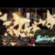 dai/木野寧 霧のピトス (feat. 木野寧)