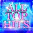 Various Artists ALL TOP HITS  -ドライブにパーティーに!洋楽トップヒット30-