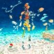 米津玄師 海の幽霊