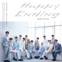 SEVENTEEN Happy Ending