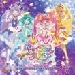 Various artists スター☆トゥインクルプリキュア オリジナル・サウンドトラック1 プリキュア・トゥインクル・サウンド!!