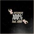 Antisankari/Aina 100% (feat.Aina)