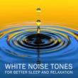 White Noise Relaxation, White Noise for Deeper Sleep, Meditation Music Experience