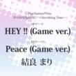 結良まり HEY !! (Game ver.)/Peace(Game ver.)