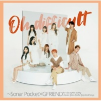 Sonar Pocket/GFRIEND Oh difficult (with GFRIEND)