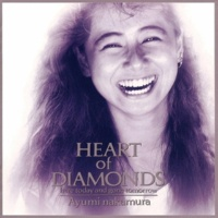 中村あゆみ ONE HEART (HEART of DIAMONDS Version) [2019 Remaster]