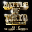 THE RAMPAGE from EXILE TRIBE vs FANTASTICS from EXILE TRIBE MIX IT UP