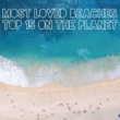 VAGALLY VAKANS 世界の美しい「ビーチ」TOP15 ~ MOST LOVED BEACHES TOP 15 ON THE PLANET