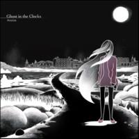 Anoice/Takahiro Kido/Yuki Murata clockwork moment (feat. Takahiro Kido & Yuki Murata)