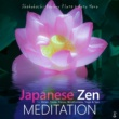 Japanese Zen Meditation Lab feat. Relax Playlist Kyoto Temple Garden - Traditional Japanese Koto and Shakuhachi