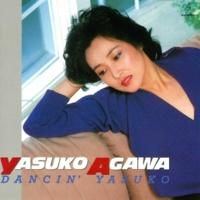 阿川 泰子 DANCIN' YASUKO