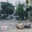 BUNT./The Dip Sure Don't Miss You (feat.The Dip)